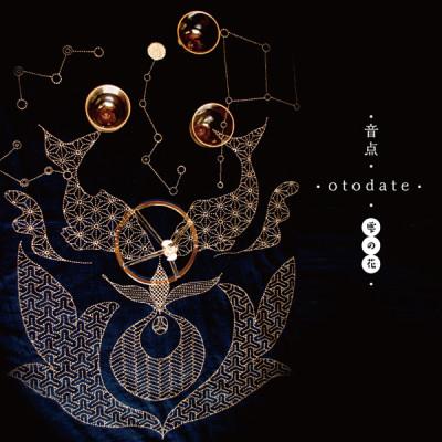 miwafuku-CD2