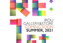 Gallery & Store Opening Key Visual