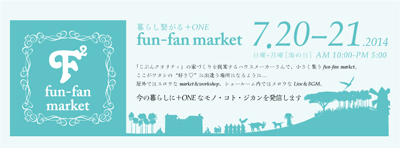 fun-fan market #1
