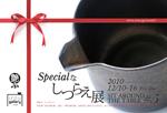 http://www.irou.jp/event5/