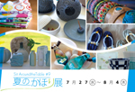 http://www.irou.jp/event9/